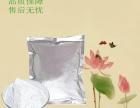 四丁基溴化铵 湖南 原料 批发供应