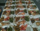 天津快餐配送 供应团体餐 宴会餐 展会餐