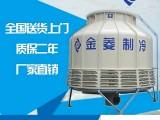 长沙冷却塔,湘潭冷却塔,珠洲冷却塔,湖南冷却塔