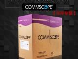 COMMSCOPE康普超5類非屏蔽網線CS24原廠正品