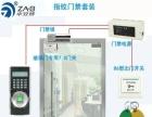 宜昌景区门禁道闸系统安装 中安博科技人脸门禁供应商