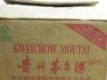威海高价回收茅台酒,大量回收原箱15年茅台酒五浪液