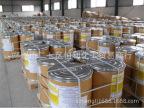 供应羟丙基纤维素 厂家直销 郑州恒利羟丙基纤维素批发