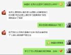 深圳龙华成人英语口语培训在哪里
