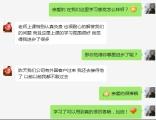 深圳盐田商务英语学习方式