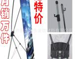 韩式X架X展架海报架广告挂画架户外宣传促销活动