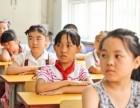 成都小升初英语一对一补习班,金牛六年级数学名师任教