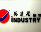 ISO9001 TS16949 验厂