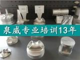 上海松江五轴加工中心培训哪家强