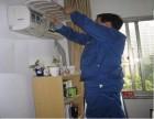 欢迎访问郑州美的空调各点售后服务维修网站电话