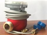 厂家直销供应全新DN20热水冷水热计量表热能表