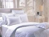 厂家供应全棉酒店客房布草,床上四件套 床