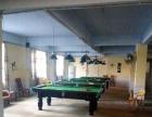 黄埔桌球城萝岗香雪牌坊260平米桌球室8万元转让