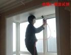 室内空气CMA检测 甲醛治理 除新房异味 除甲醛