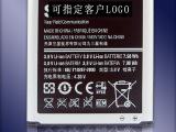 三星电信单卡版 GALAXY SIII GT-I939手机电池批