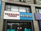 南部商务区附近火爆商铺急租可做餐饮60平