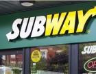 赛百味加盟赛百味外卖连锁加盟SUBWAY创业店