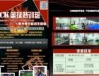 惠州市飞跃篮球训练营2016年暑假班面向全国招生啦