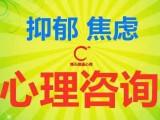 青少年心理咨询 广州心理咨询 学生心理咨询 青春期心理咨询