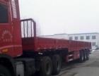 大小货车搬家搬厂