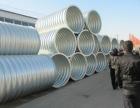 贝尔克钢波纹涵管 金属波纹涵管的施工 热镀锌沥青双防腐