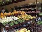 小河120平水果超市转让会员800多 和铺网