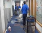 专业承接日常保洁,开荒保洁,物业保洁、地毯清洗