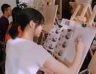 长沙雨花区成人学画画 成人画室学画画的好地方 零基础免费体验