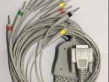 日本光电心电图机导联线