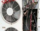 专业空调查修、保养,回收出售二手空调,上门服务。