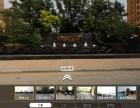 宿迁尚阳湖酒店与展览在线达成合作制作3DVR全景展示