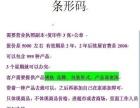 注册公司 临沂 青岛 上海 北京 广州 香港 深圳