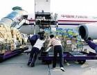 成都空运一服装一机械配件一文件一水果食品一全国当天达