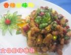 武汉学厨师的学校文昌厨师学校好