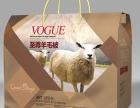 三门峡棉被礼品盒厂 三门峡包装设计