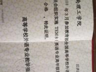 湘阴初高中英语专业培训毕业于湖南理工学院有专业四级八级证书
