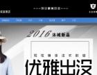 淘宝天猫京东亚马逊网店运营推广美工装修直通车培训