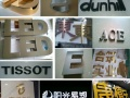 玻璃膜沙贴 公司形象墙 公司文化墙 户外招牌灯箱