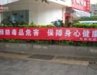 东莞市横幅 条幅 锦旗 旗帜制作免费送货上门