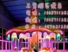 大型游乐设备系列庙会新型小型游乐设施虫虫甜蜜村