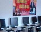 闸北彭浦灵石路办公自动化全能班,高级白领精英班招生