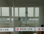 中国羽绒城 20- 2000平米精装修写字楼免 费招租