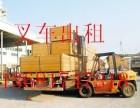 上海金山区叉车出租设备移位 枫泾镇16吨吊车出租机械吊装