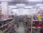 盈利中超市旺铺因家中有急转 无转让费 空铺也可转让