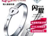 批发钛钢饰品情侣手镯项链套装 手环心锁手链 礼物韩版 热卖