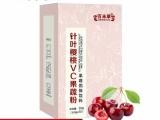 针叶樱桃维生素C片生产厂家 现货