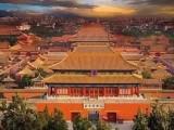 北京国际旅行社 北京一日游 北京多日游 北京包车游
