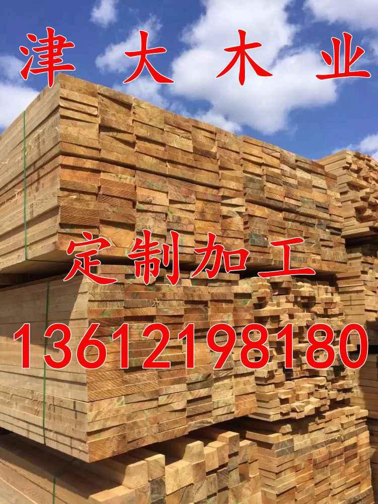 欢迎访问%大同建筑方木公司清水模板厂家 欢迎您木业