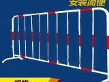 厂家直销铁马护栏道路施工围栏公路临时隔断