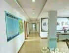 北京办公酒店刷墙 做玻璃隔断 打隔断 厂房翻新拆除